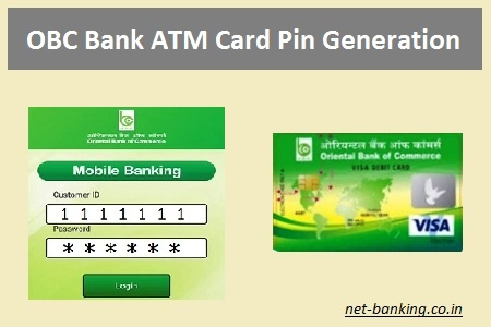 OBC Bank ATM Card Pin Generation