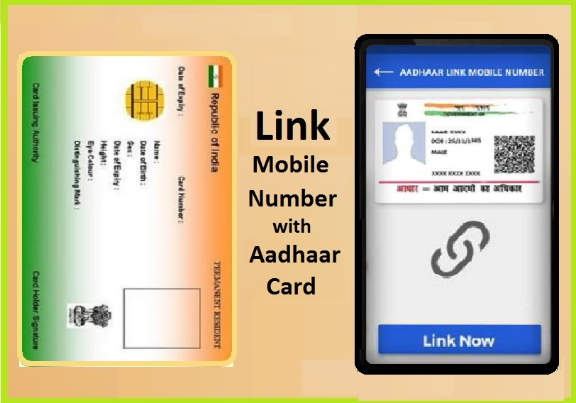 Link Mobile Number Aadhaar Card Number